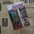 Okładka czasopisma Przegląd Wielkopolski na tle starych gazet ze zbiorów muzeum